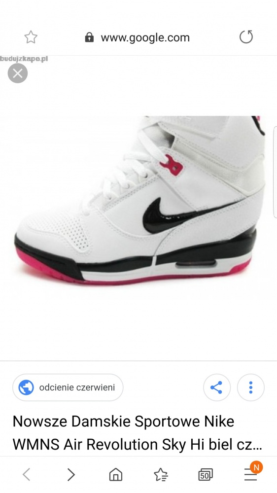 Nike sky hi revolution