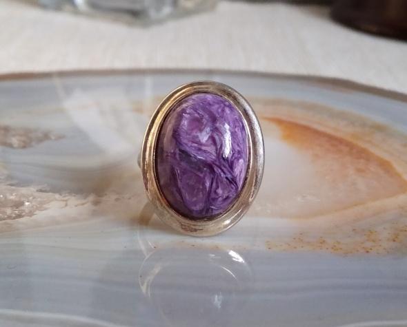 Srebrny pierścionek czaroit