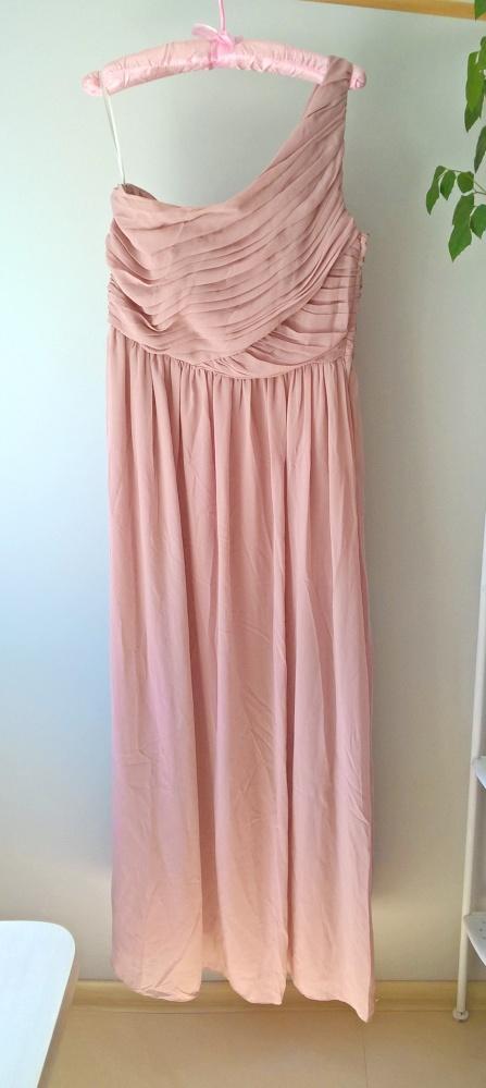 Nowa suknia L XL wesele sylwester studniówka