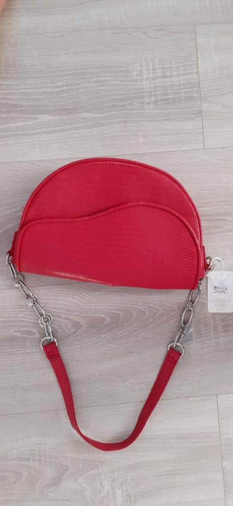 Nowa z metką torebka czerwona primark...