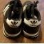 Buty chłopięce Adidas 33