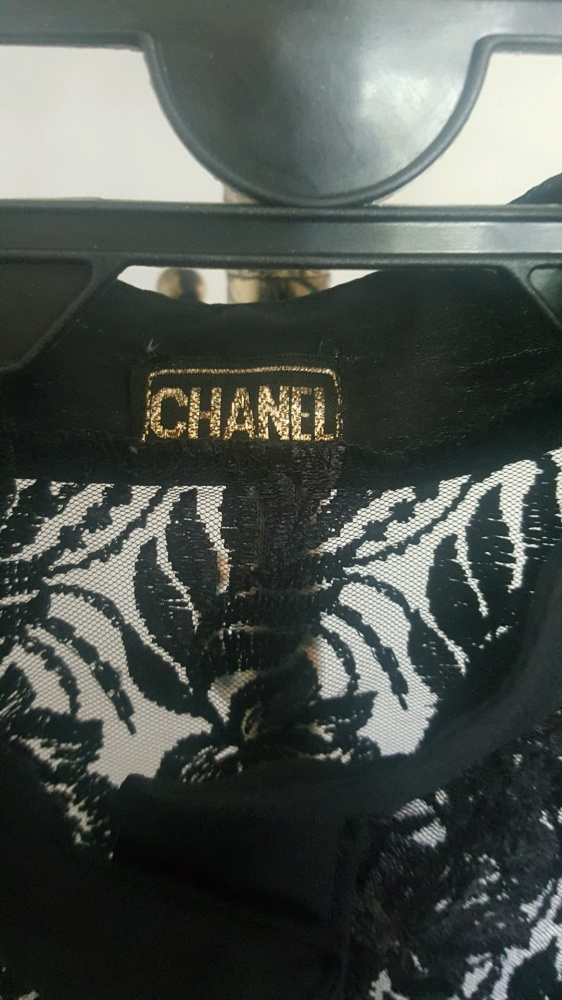 Kamizelka Chanel...
