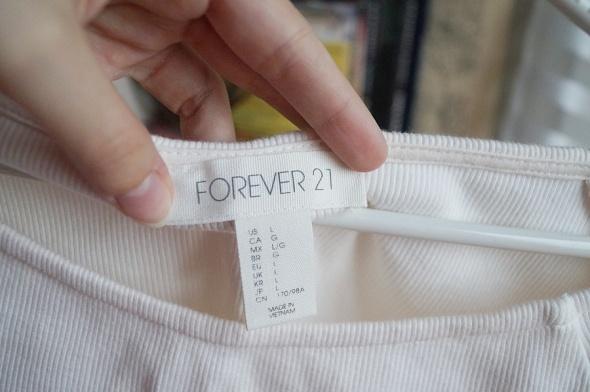 Beżowa prążkowana bluzeczka Forever 21 L