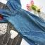 Nowa sukienka jeans