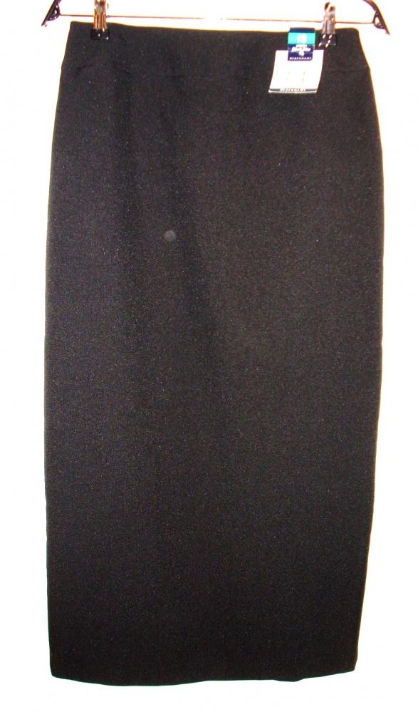 Spódnice Elegancka długa czarna wąska spódnica