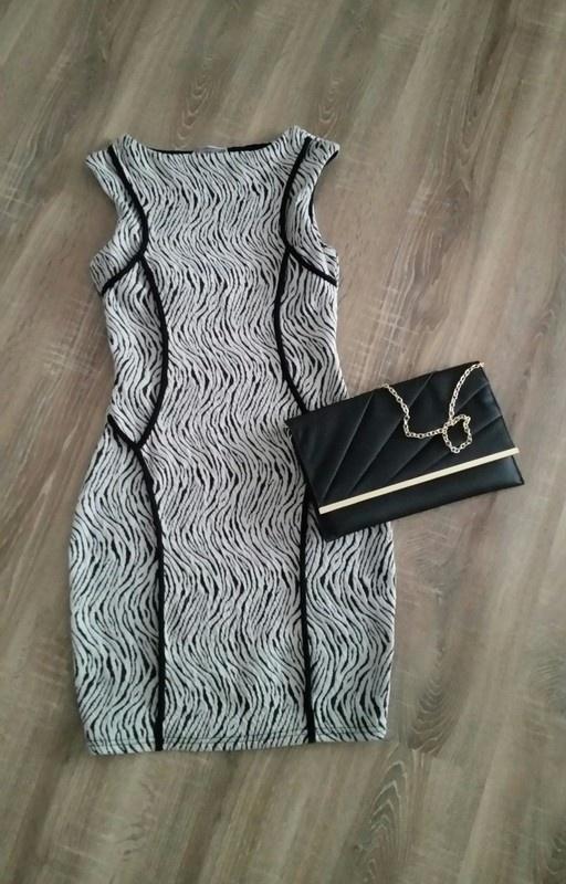 Szaro czarna dopasowana sukienka Lipsy London elastyczna...