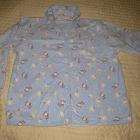 Piżama Primark Secret Possessions 38