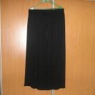 Asymetryczna spódnica midi maxi 38 40 Truly