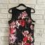 Sukienka Mohito rozpinana na całej długości 42 44...