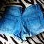 jeansowe spodenki Sinsay