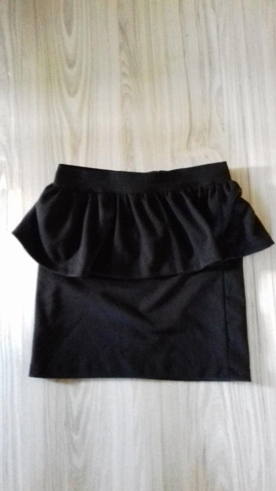 Spódnice Spódnica