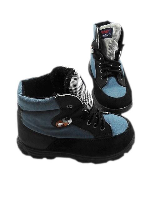 PEPINO Sympatex Ricosta buty trzewiki botki rozm 25 dł wkł 16 cm j ECCO