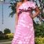 Piękna sukienka maxi długa różowa falbana hiszpanka 36 s m...