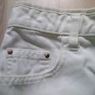 Białe spodenki szorty Bik Bok XS