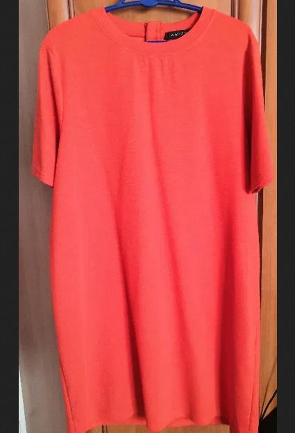 Sukienka Amisu pomarańczowa rozmiar 42...