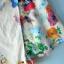 New Look szorty spodenki zakładka kwiaty wzory floral