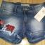 Nowe jeansowe spodenki szorty naszywki przetarcia 34 XS