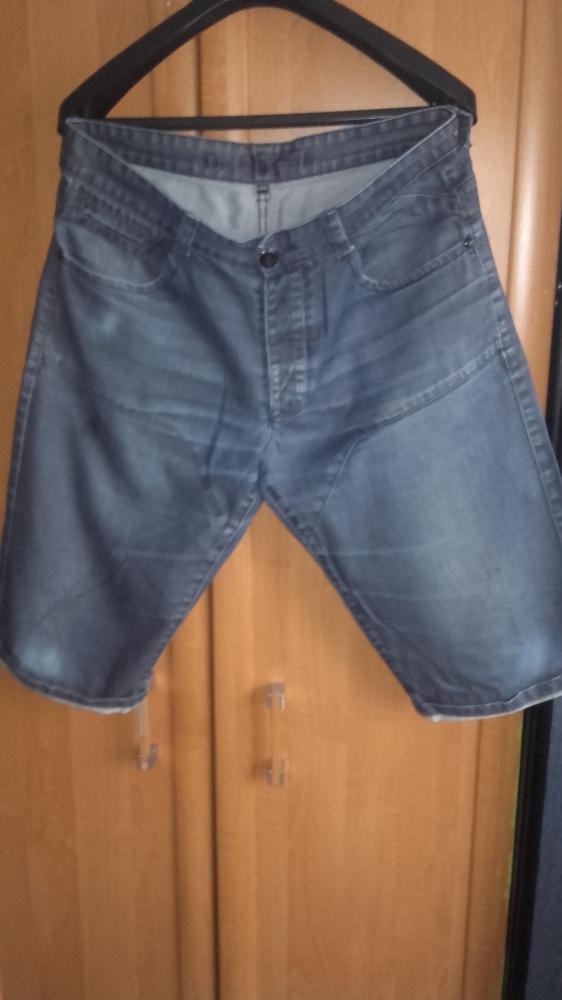 Spodenki Krótkie męskie rybaczki za kolano George rozmiar XL