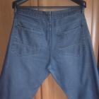 Krótkie męskie rybaczki za kolano George rozmiar XL
