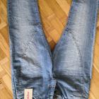 Nowe jeansy typu boyfriend