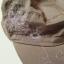 NOW ON Czapka z daszkiem patrolówka z haftem 58 cm