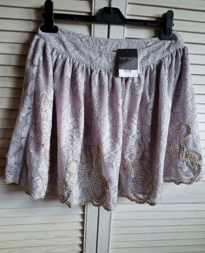 Spódnice TopShop spódnica piękna nowa z metką