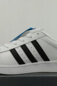 Nowe Adidas Superstar II