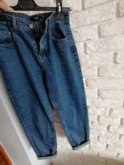 Spodnie Spodnie Reserved mom jeans