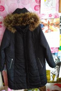 Śliczny ciepły płaszcz zimowy rozmiar 52 54 odpinany kaptur