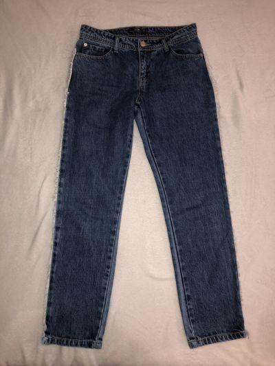 Spodnie Jeansy sinsay