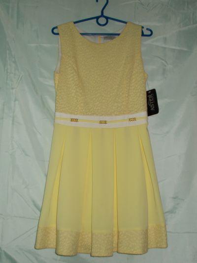 Suknie i sukienki Sukienka żólta sukienka 40 42