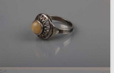 Pierścionki Stary pierścionek