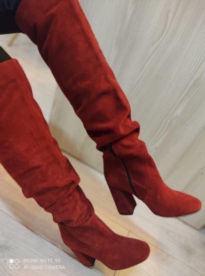 Kozaki Czerwone zamszowe muszkieterki Prima Moda