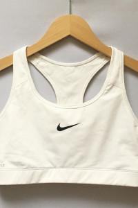 Biustonosz Biały Nike Dri Fit L 40 Stanik Sportowy Fitness