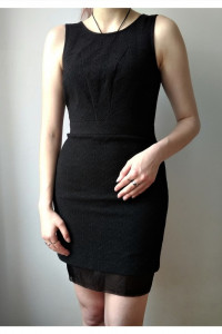 Mała czarna New Look...