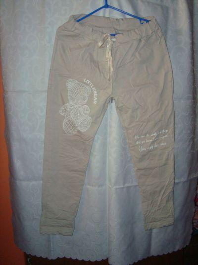 Spodnie Nowe spodnie beżowe roz uniwersalny