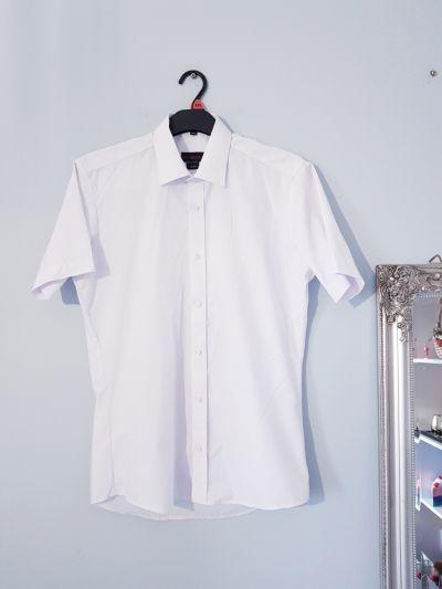 Koszule Biała koszula slim