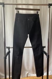 spodnie jeansowe marki Levis