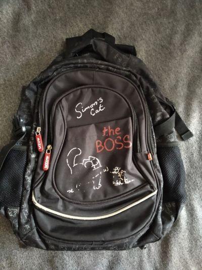 Plecaki Plecak Simons Cat