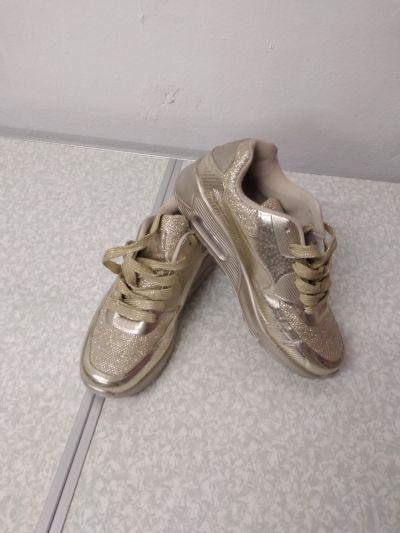 Sportowe buty sportowe damskie RAPTER rozmiar 40