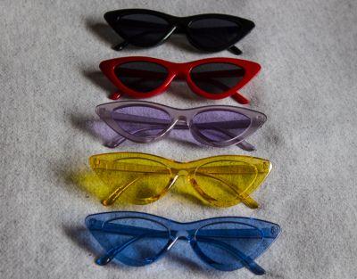 Okulary Kocie oko okulary przeciwsłoneczne