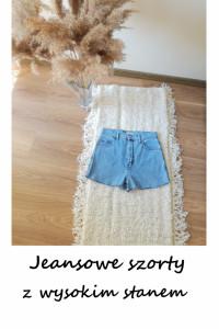 Jeansowe szorty z wysokim stanem S M