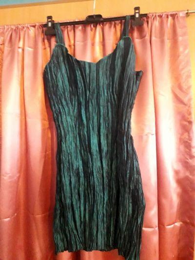 Suknie i sukienki Lśniąca prosta sukienka na ramiączka