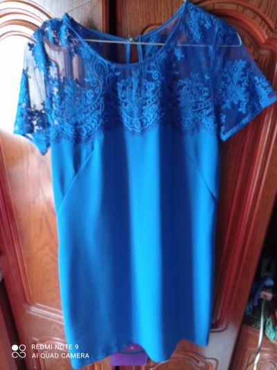 Suknie i sukienki Sukienka na wesele koronka L