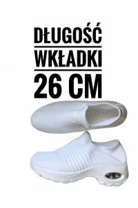 Buty sportowe sneakersy adidasy białe rozmiar 40 255 cm