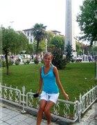 W Turcji