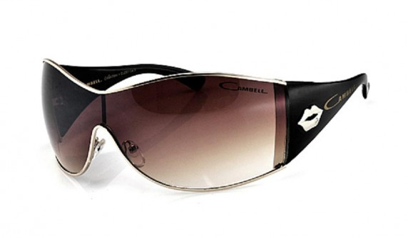 Dodatki Okulary przeciwsłoneczne C251 Cambell
