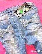 Kokardki jeans