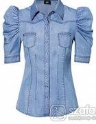 Koszula bufki H&M