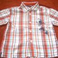 Sliczna koszula H&M